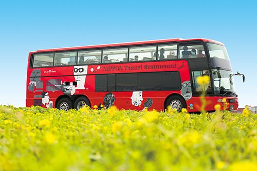 【絶景を楽しみながら旬を味わう】レストランバスに乗る休日 札幌・網走 3日間