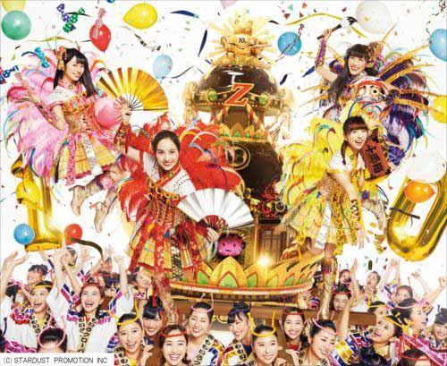 ソラクロ祭のイメージ