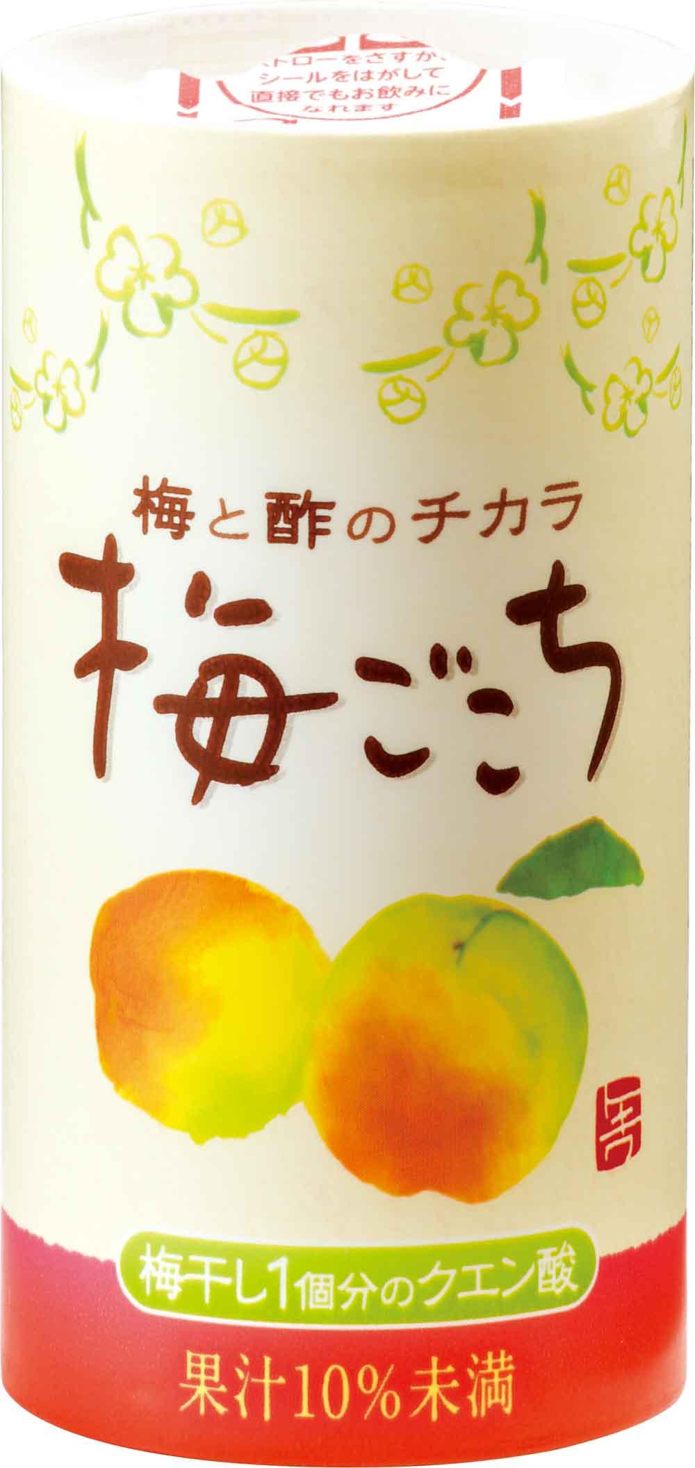 城崎ビネガー お酢のドリンクのイメージ