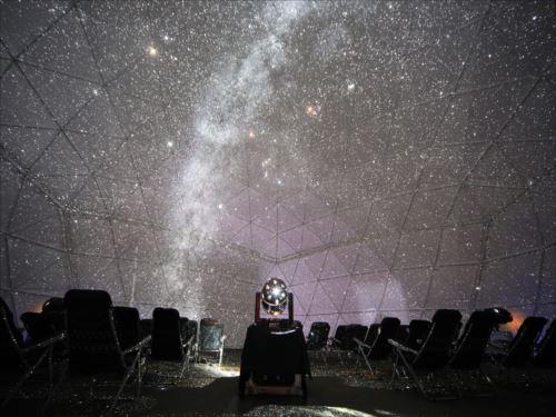 【宿泊プラン】ヘブンスそのはら天空の楽園 Winter Night Tour 湯多利の里 伊那華 2日間