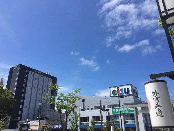 ○得期間限定スペシャル!コンフォートホテル伊勢 2~3日間
