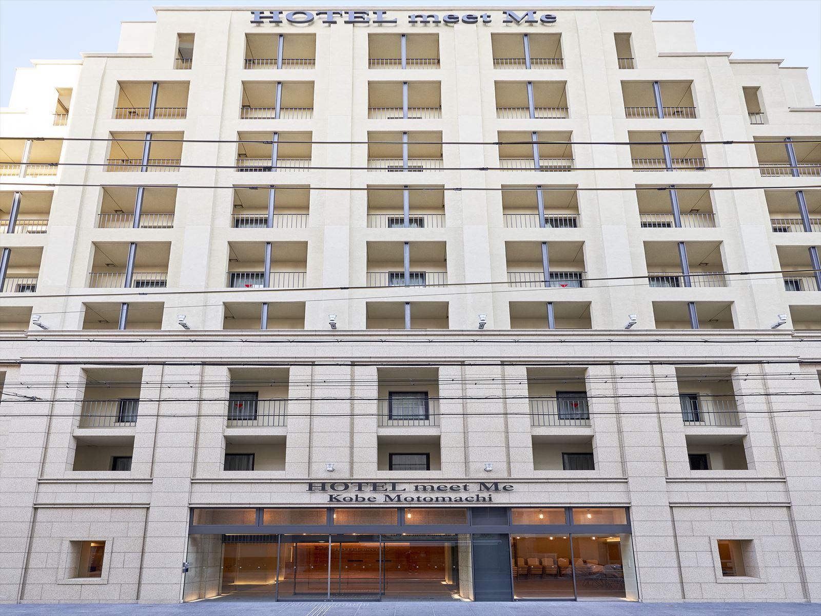 HOTEL meet Me 神戸元町ホテルミートミー神戸元町S280371