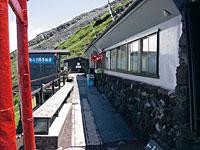 富士山本7合目鳥居荘S190079