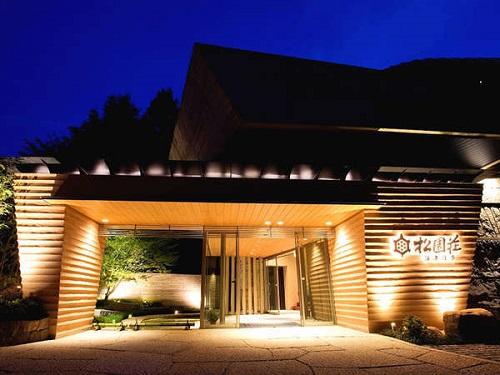 京の奥座敷、湯の花温泉。保津川下り、トロッコ列車ご利用に最適の宿です♪ 京都 湯の花温泉に泊まろう!スタンダードプラン