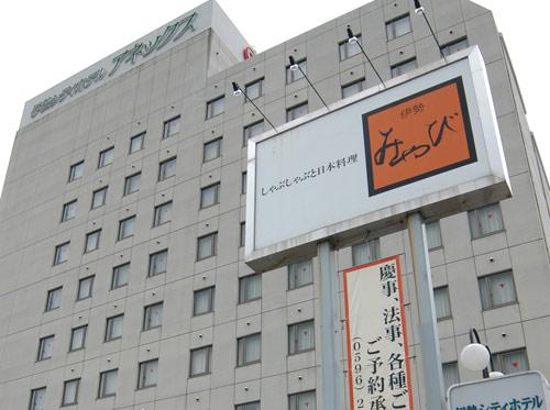 伊勢シティホテル アネックスS240125