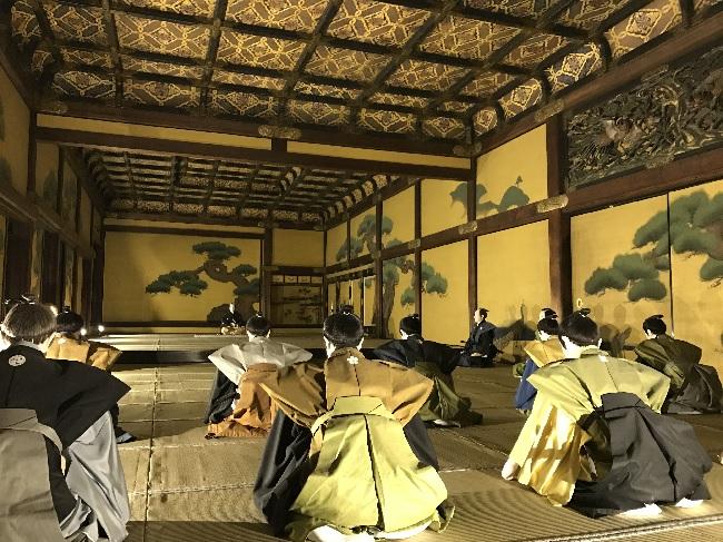世界遺産をめぐる旅 都ホテル 京都八条 2日間