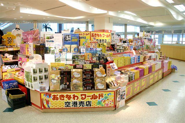 空港売店の一例