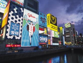 旅行 予算 大阪