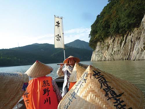 川の参詣道熊野川舟下りと熊野三山めぐり 2日間