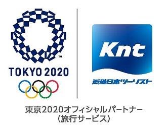 東京2020オリンピックロゴ