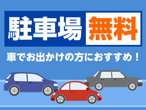 おクルマの方にうれしい! 沖縄県 南部に泊まろう!駐車場代コミコミプランオーシャンビューツイン